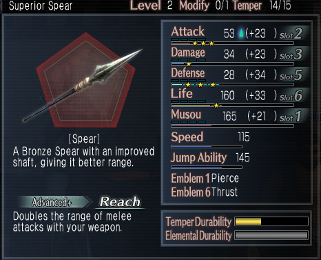 File:Superior Spear.png