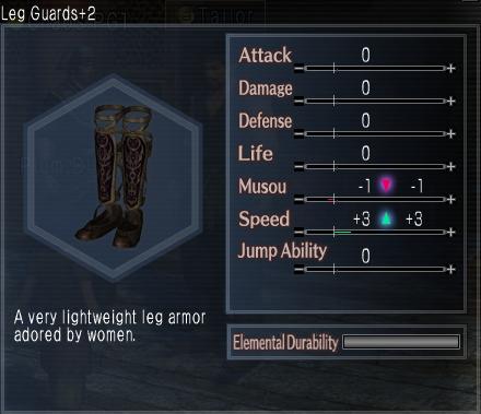 File:Leg Guards +2.png