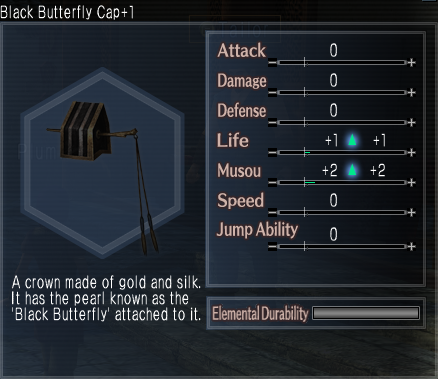 File:Black Butterfly Cap +1.png