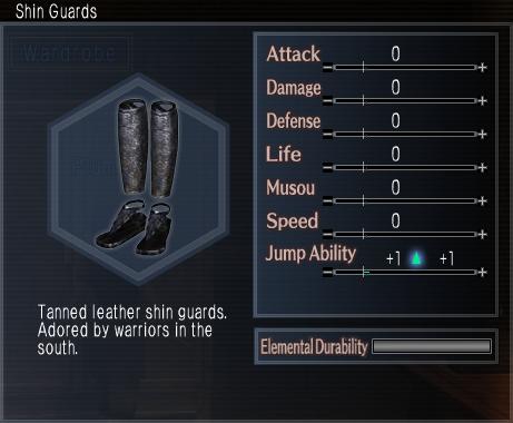 File:Shin Guards.png