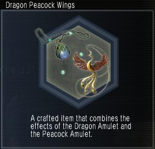 File:Dragon Peacock Wings.png