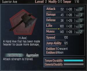 Superior Axe