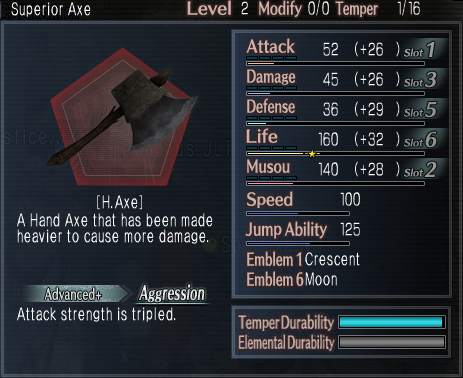 File:Superior Axe.png