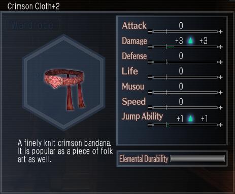 File:Crimson Cloth +2.png