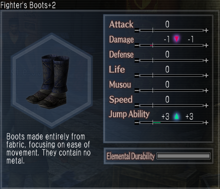 File:Fighter's Boots +2.png