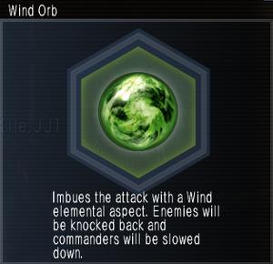 Wind Orb
