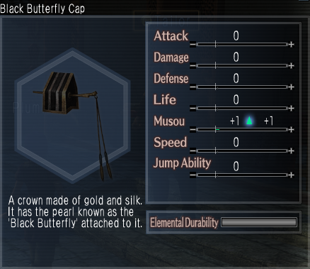 File:Black Butterfly Cap.png