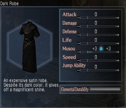 File:Dark Robe.png