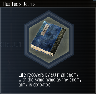 File:Hua Tuo's Journal.png