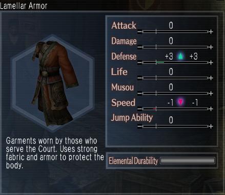 File:Lamellar Armor.png