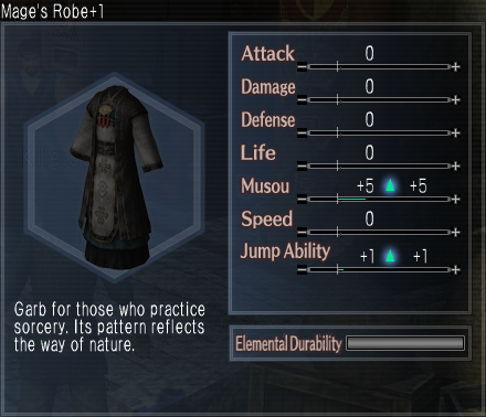 File:Mage's Robe +1.png