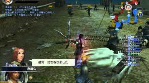 Dynasty Warrior Online Z Cao Pi N String Special