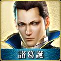 Zhugedan