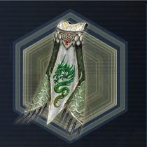 Verdent dragon