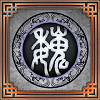 Wei-GeneralMini