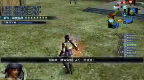 Dynasty Warrior Online Z Cao Pi Moveset