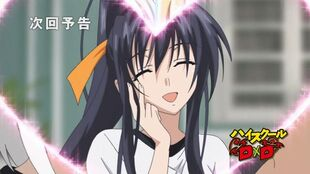High School DxD - 08 - Large Preview 02