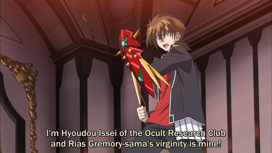 Highschool dxd review 1