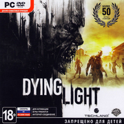 Dying Light PC Front Cover (RU)