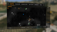 Dying Light Камень 12 map