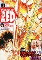 Champion Red 2015-02.jpg