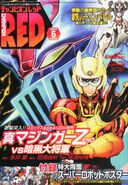 Champion Red 2015-06