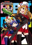 Robot Girls Z DVD 1