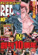 Champion Red 2012-10