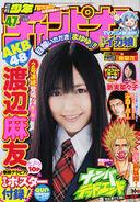 Weekly Shonen Champion 2010 47