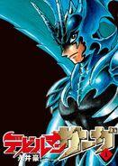 Devilman Saga (2015) 01