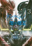 Devilman tai Yami no Teio (2014) 3