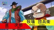 Jiro Nao & Danbei Makiba