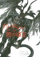 Devilman tai Yami no Teio (2014) 2