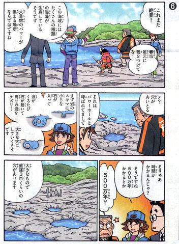 File:The Guide Man 03.jpg