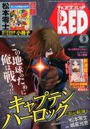 Champion Red 2015-09