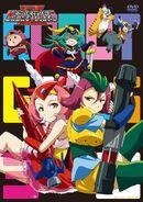 Robot Girls Z DVD 3