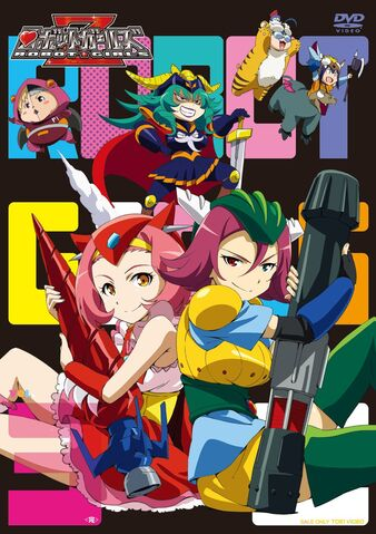 File:Robot Girls Z DVD 3.jpg