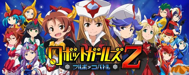 File:Robot Girls Z Full-bokku Battle.jpg