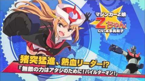 ロボットガールズZ予告PV 東映チャンネルにて放送開始