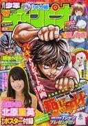 Weekly Shonen Champion 2011 47