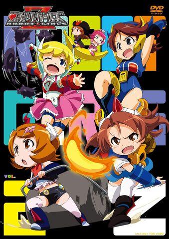 File:Robot Girls Z DVD 2.jpg