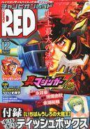 Champion Red 2011-12
