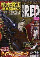 Champion Red 2014-10