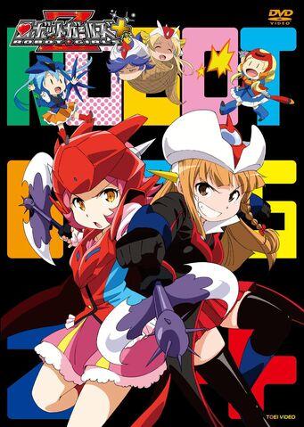 File:Robot Girls Z Plus DVD.jpg