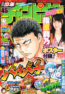 Weekly Shonen Champion 2010 45