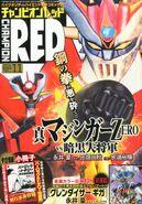 Champion Red 2014-11