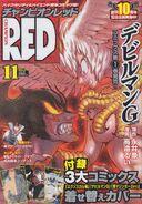 Champion Red 2012-11