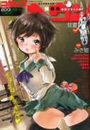 Comic Heaven 2013-03-10