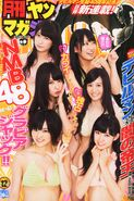 Monthly Young Magazine 2012-12-01