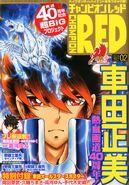 Champion Red 2014-02